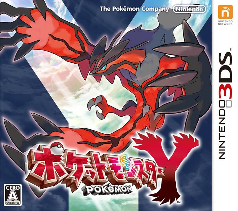 ポケットモンスター Y 3DS coverHQ (EK2J)