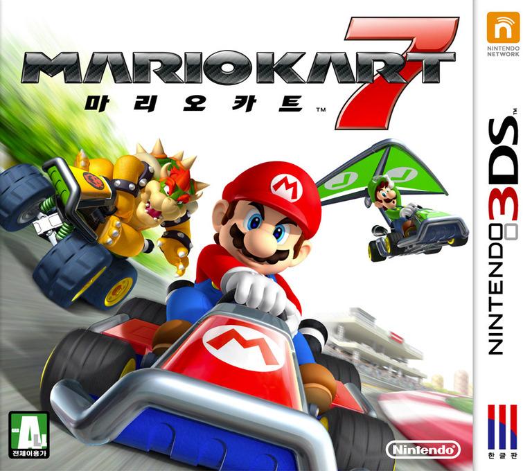 마리오 카트 7 3DS coverHQ (AMKK)
