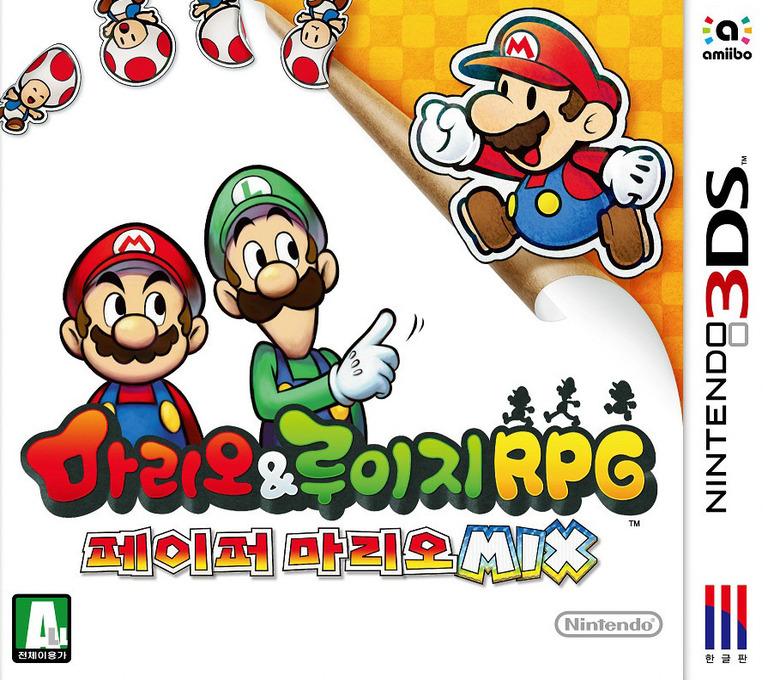 마리오&루이지 RPG 페이퍼 마리오 MIX 3DS coverHQ (AYNK)