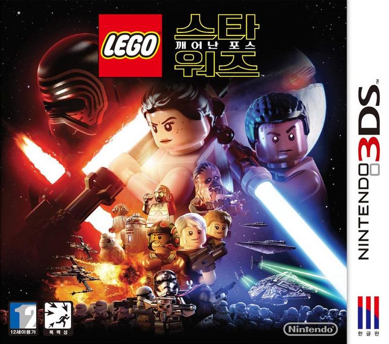 레고 스타워즈: 깨어난 포스 3DS coverHQ (BLWK)