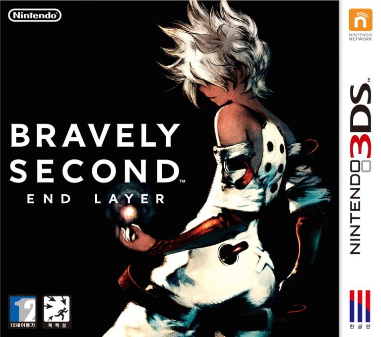 3DS coverHQ (BSEK)