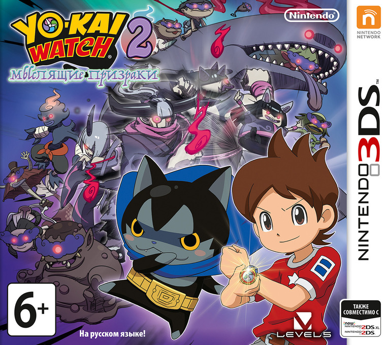 YO-KAI WATCH 2: Мыслящие призраки 3DS coverHQ (BYSP)
