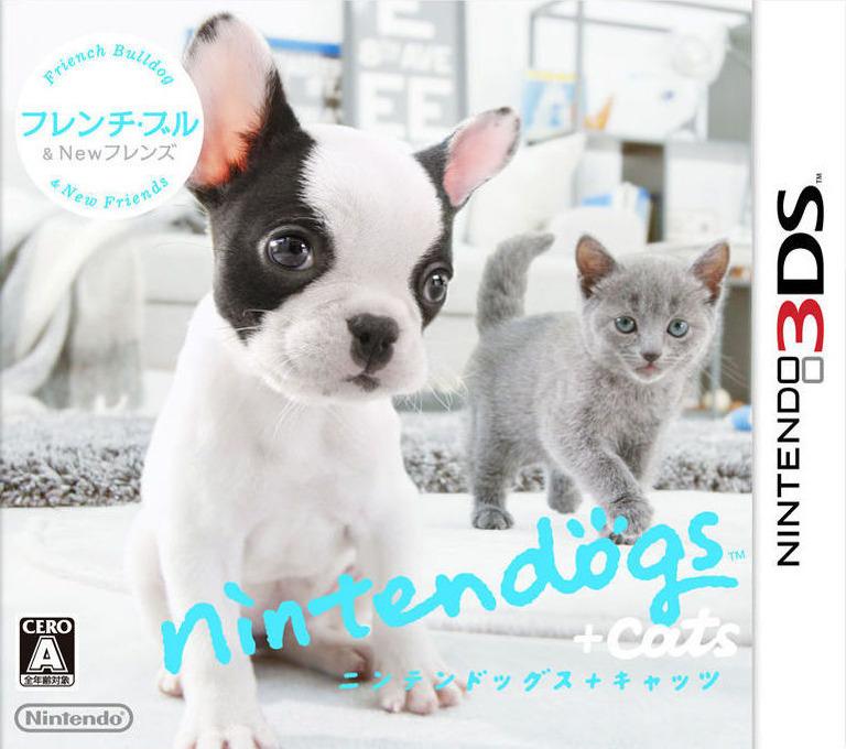 nintendogs + cats フレンチ・ブル & Newフレンズ 3DS coverHQ2 (ADBJ)