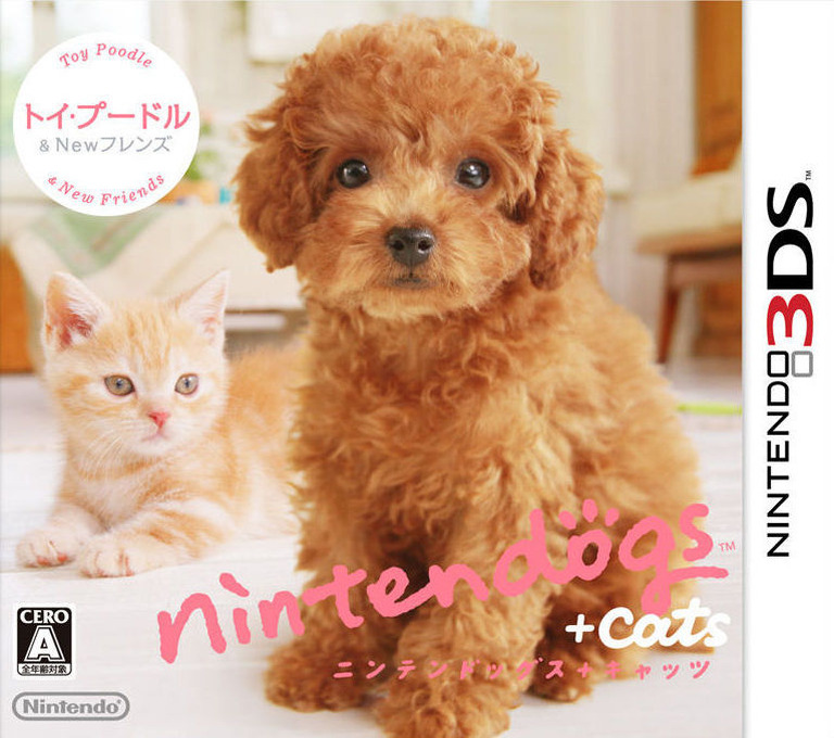 nintendogs + cats トイ・プードル & Newフレンズ 3DS coverHQ2 (ADCJ)