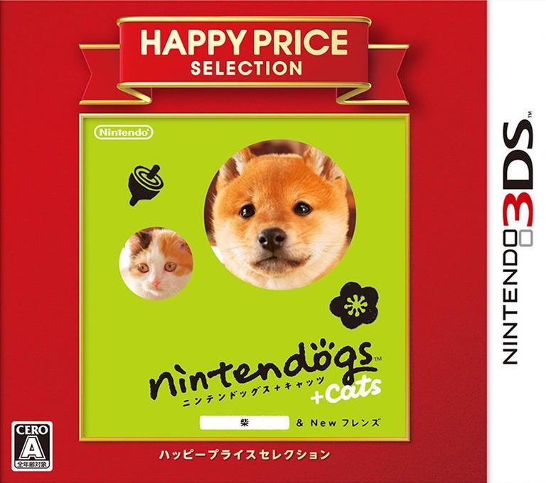 nintendogs + cats 柴 & Newフレンズ 3DS coverHQB (ADAJ)