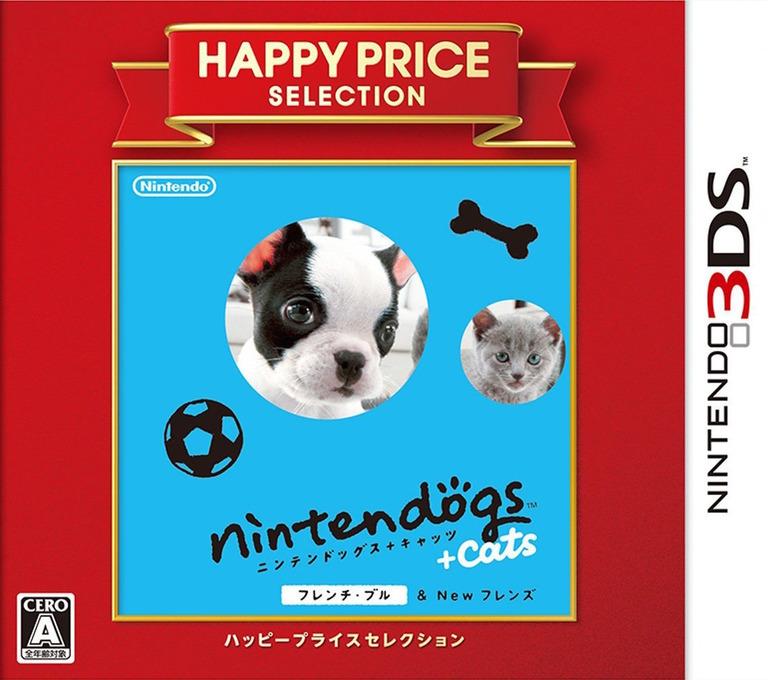nintendogs + cats フレンチ・ブル & Newフレンズ 3DS coverHQB (ADBJ)