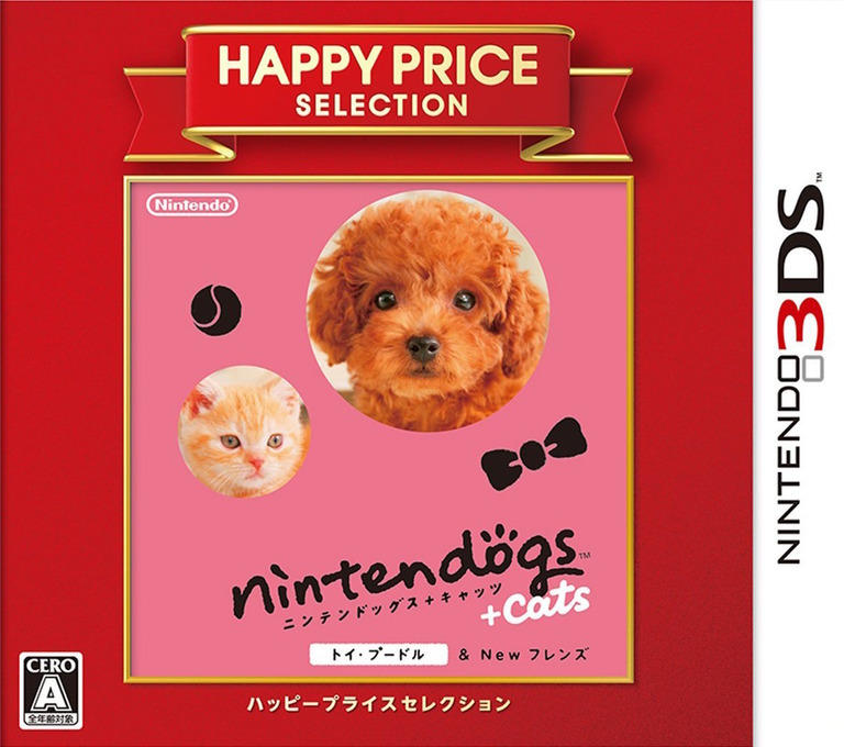nintendogs + cats トイ・プードル & Newフレンズ 3DS coverHQB (ADCJ)