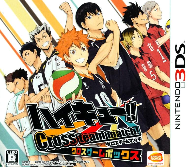 ハイキュー!! Cross team match! 3DS coverHQB (BHTJ)