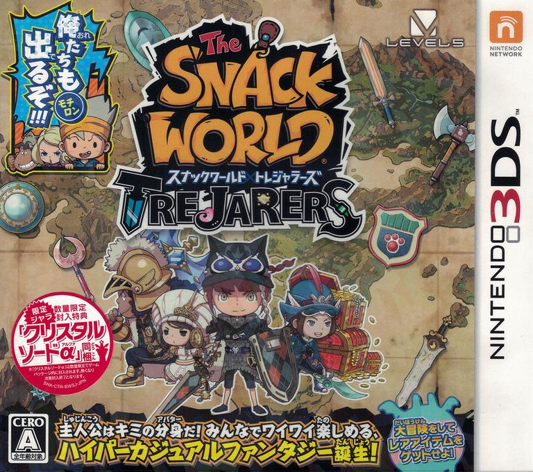 スナックワールド トレジャラーズ 3DS coverHQB (BWSJ)