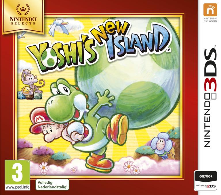 3DS coverHQB (ATAP)