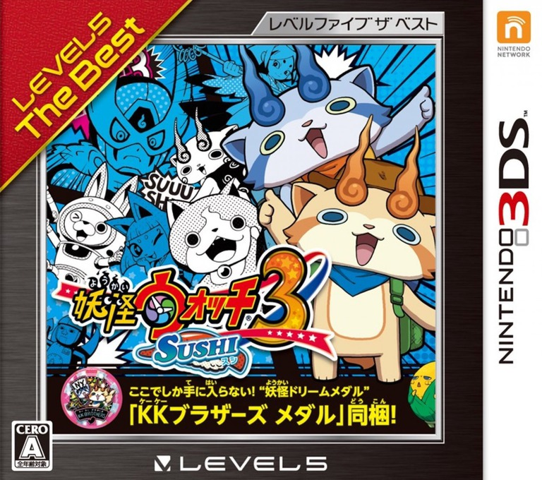 妖怪ウォッチ3 SUSHI (スシ) 3DS coverHQB2 (BY3J)