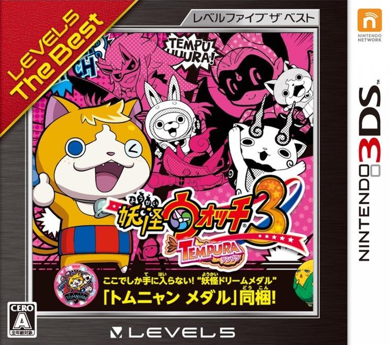 妖怪ウォッチ3 TEMPURA (テンプラ) 3DS coverHQB2 (BY4J)