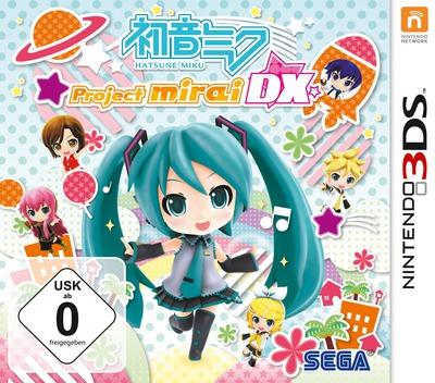 3DS coverM (BRXP)