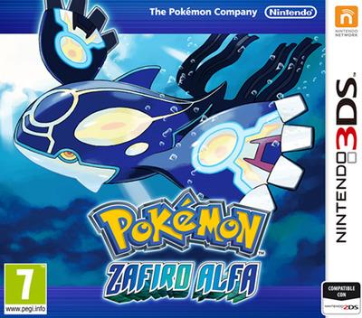3DS coverM (ECLP)