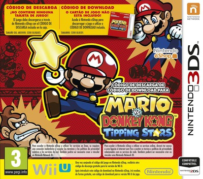 3DS coverM (JYLP)