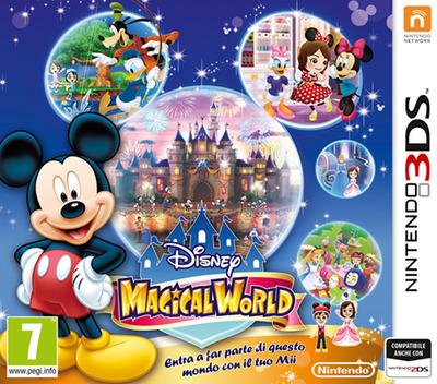 3DS coverM (AMQP)