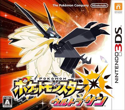 3DS coverM (A2AJ)