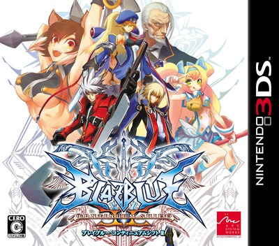 BLAZBLUE CONTINUUM SHIFT II 3DS coverM (ABLJ)