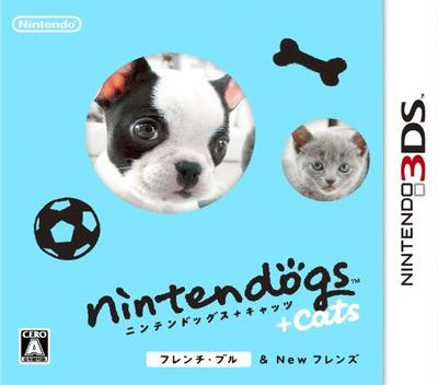 nintendogs + cats フレンチ・ブル & Newフレンズ 3DS coverM (ADBJ)