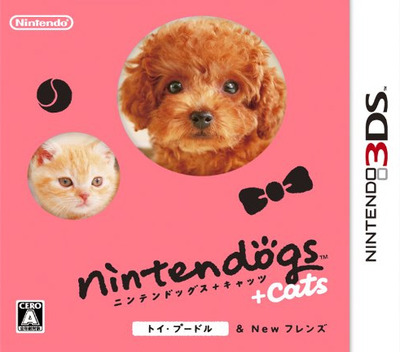 nintendogs + cats トイ・プードル & Newフレンズ 3DS coverM (ADCJ)