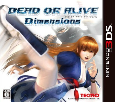 DEAD OR ALIVE Dimensions 3DS coverM (ADDJ)