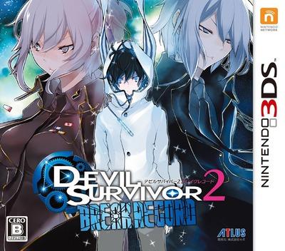 デビルサバイバー2 ブレイクレコード 3DS coverM (ADXJ)