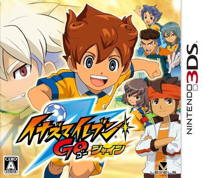 イナズマイレブンGO シャイン 3DS coverM (AE4J)