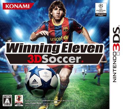 ウイニングイレブン 3DSoccer 3DS coverM (AEEJ)