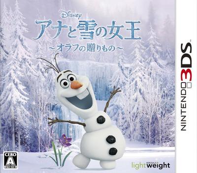 アナと雪の女王 オラフの贈りもの 3DS coverM (AEHJ)