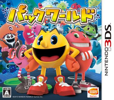 パックワールド 3DS coverM (AEJJ)
