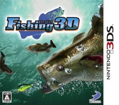 フィッシング3D 3DS coverM (AFDJ)