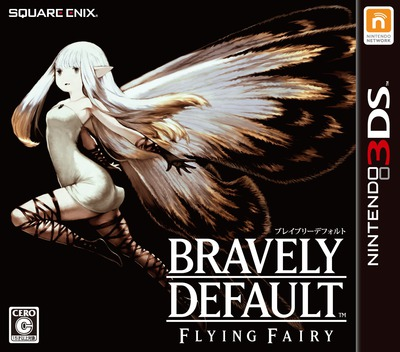 BRAVELY DEFAULT -FLYING FAIRY- 3DS coverM (AFFJ)