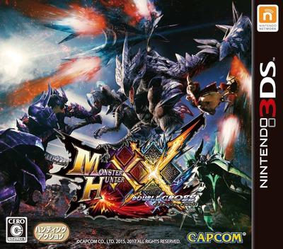 モンスターハンターダブルクロス 3DS coverM (AGQJ)
