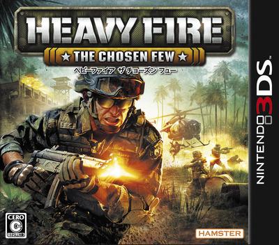 HEAVY FIRE THE CHOSEN FEW 3DS coverM (AHVJ)