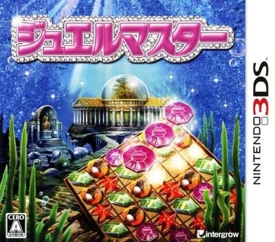 ジュエルマスター 3DS coverM (AJ5J)