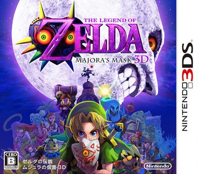 ゼルダの伝説 ムジュラの仮面 3D 3DS coverM (AJRJ)
