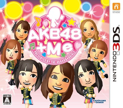 3DS coverM (AKBJ)