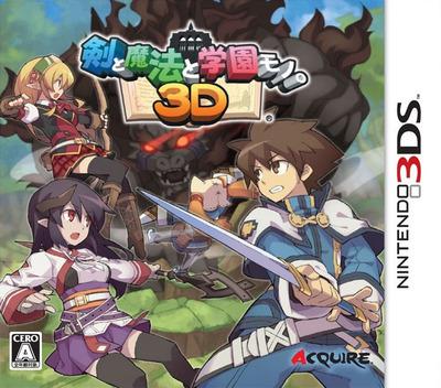 剣と魔法と学園モノ。3D 3DS coverM (AKNJ)