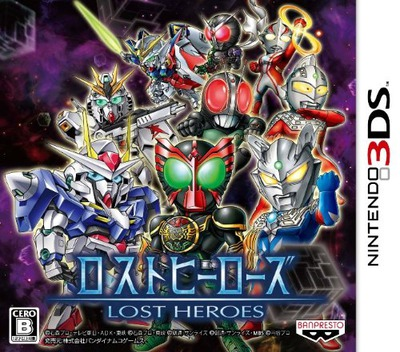 ロストヒーローズ 3DS coverM (ALHJ)