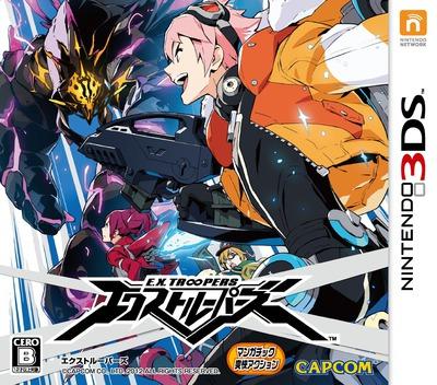 エクストルーパーズ 3DS coverM (ALTJ)