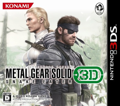 METAL GEAR SOLID SNAKE EATER 3D 3DS coverM (AMGJ)