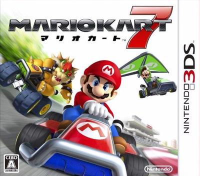 マリオカート7 3DS coverM (AMKJ)