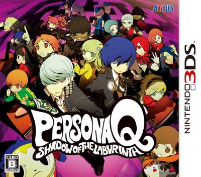 ペルソナQ シャドウ オブ ザ ラビリンス 3DS coverM (AQQJ)