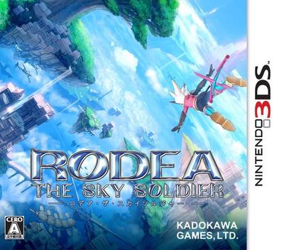 ロデア・ザ・スカイソルジャー 3DS coverM (AR6J)