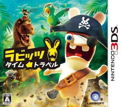 ラビッツ タイム・トラベル 3DS coverM (ARBJ)