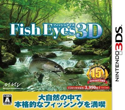3DS coverM (ARFJ)