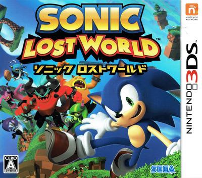 ソニック ロストワールド 3DS coverM (ARVJ)