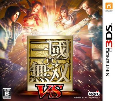 真・三國無双 VS 3DS coverM (AS5J)