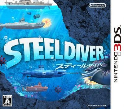 スティールダイバー 3DS coverM (ASDJ)