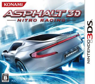 ASPHALT 3D:NITRO RACING 3DS coverM (ASFJ)
